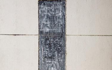 Богу - Богово,Кесарю - Кесарево. 2001. Гофр.картон, бумажная масса, рельеф. 100х100