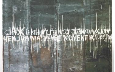 The more dramatic historical moment, 280x280 cm., mixed media, 1989