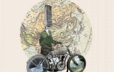 motoroller до 50х500_1