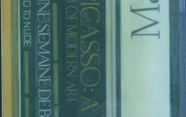 Мане. 150х50 см., х.м. 2001