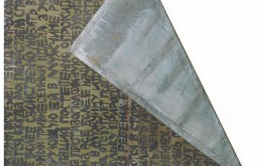 Meaning laid bare, 140x140 cm., mixed media, 2002