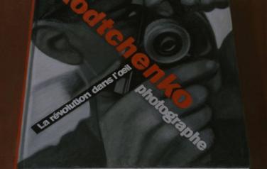 Родченко, 2008. Холст, масло. 120x120cm