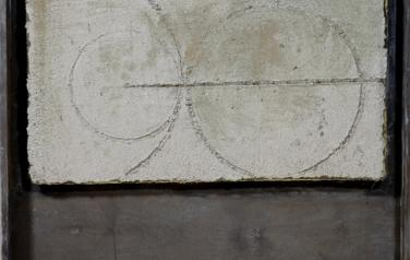 Троица. 2002. Фанера, пенопласт, бумажная масса, акрил, темпера. 68х66