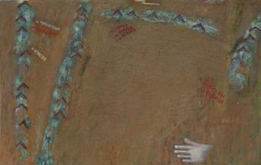 Ашукино. 2009. Холст, масло 140 x130 3000 макс. скидка до 2000