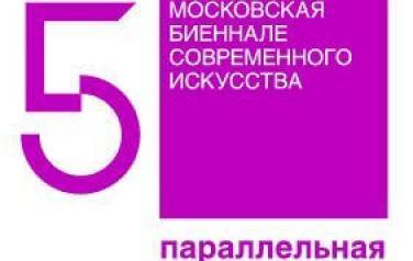 logo 5MB_parallel progr_rus