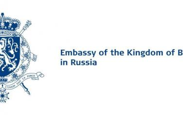 Logo Embassy Russia - Even Years - Text Right - P281C